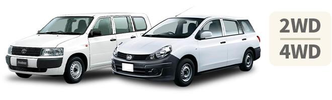 貨物・バンベーシック ADバン・プロBOX等 (2WD・4WD)