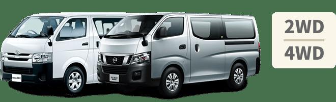 貨物・1BOXプレミアム キャラバン・ハイエース等(2WD・4WD)